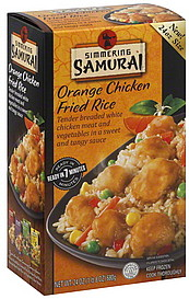 ss fried rice or Simmering Samurai #Giveaway donnahup