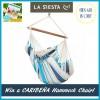 carubeba hammock blue giveaway
