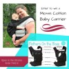 MOTM baby carrier button