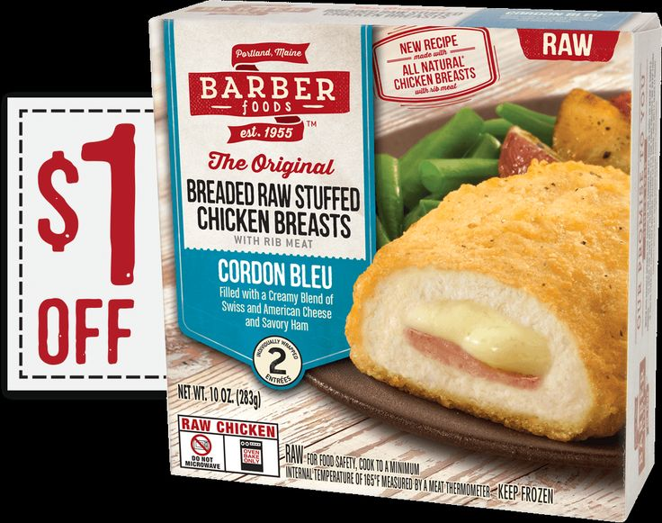 Barber Foods Coupon : Barber Foods Coupon