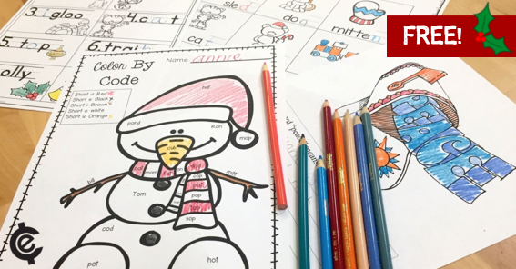 educents christmas