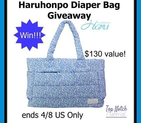 #Win Haruhonpo Diaper Bag $130 arv US ends 4/8