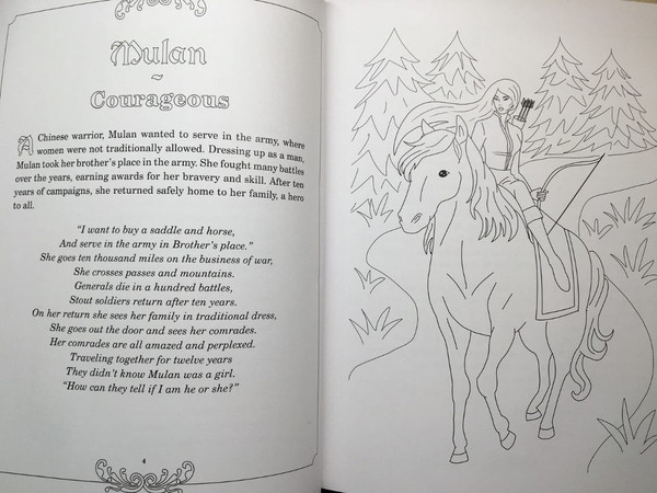 World-Princess-Coloring-Book-Page
