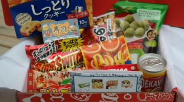 Authentic Japanese Candy- Each Month is a New Surprise! #skoshbox