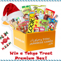 win-tokyotreat-premium-plan
