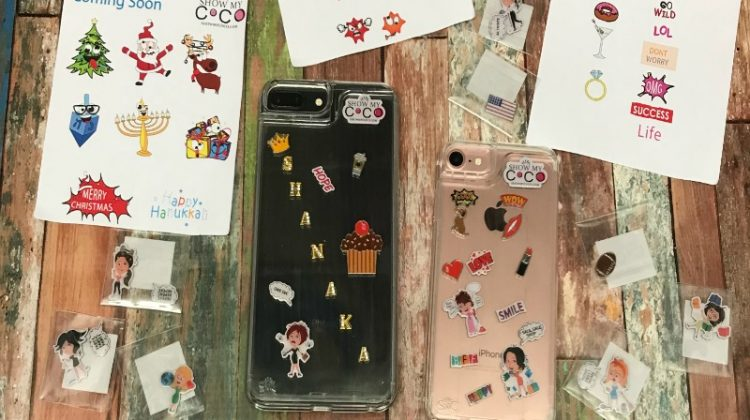 Show My CoCo with unique phone case charms #MegaChristmas17
