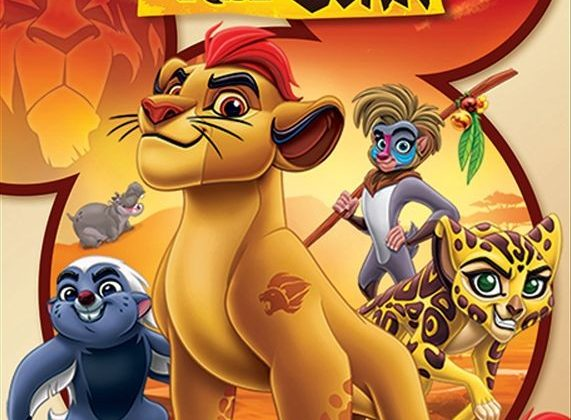 Disney's The Lion Guard: The Rise of Scar- on DVD 1/9= Get Activity Pages too!