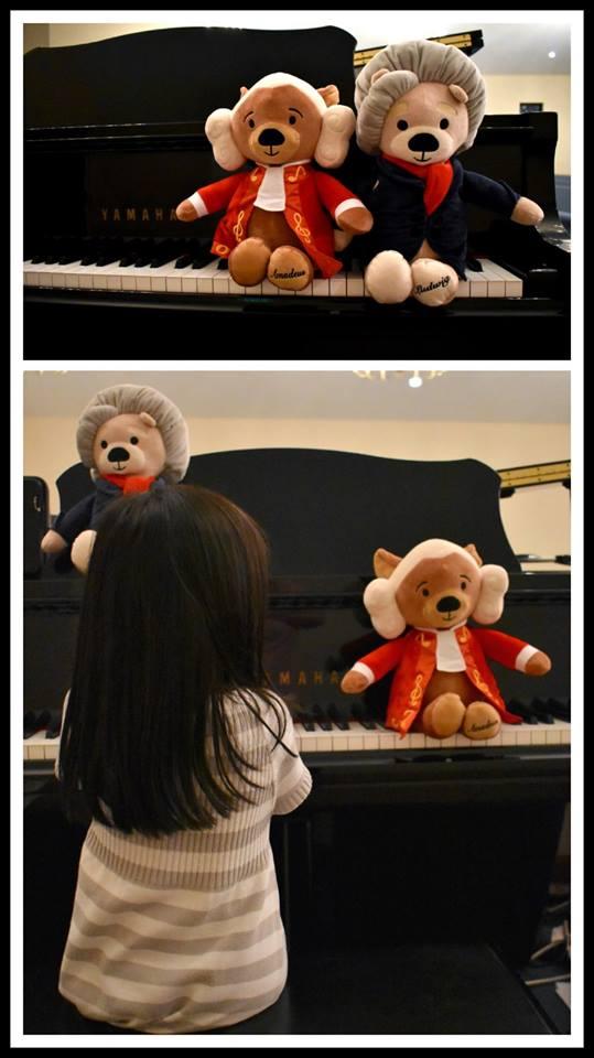 Virtuoso Bear Giveaway