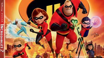 Disney Pixar's Incredibles 2 Arrives Digitally Oct. 23 and on Blu-ray Nov. 6 #Incredibles2