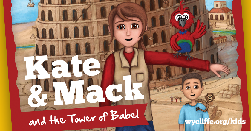 Kate & Mack and the Tower of Babel