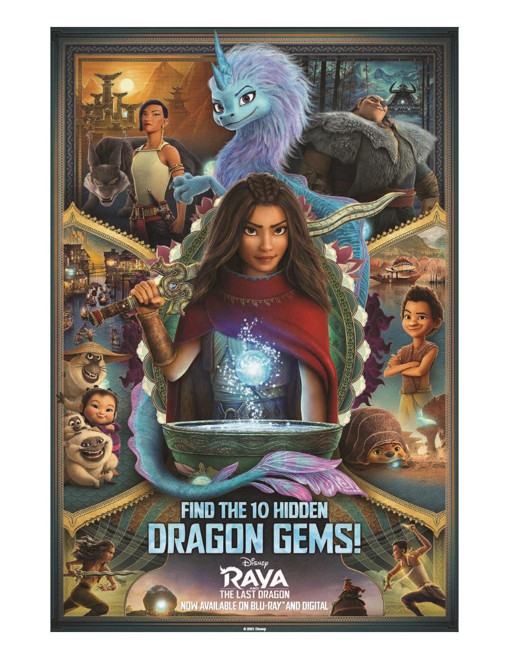 Raya and the Last Dragon: Free #Printables and #Giveaway! #DisneyRaya