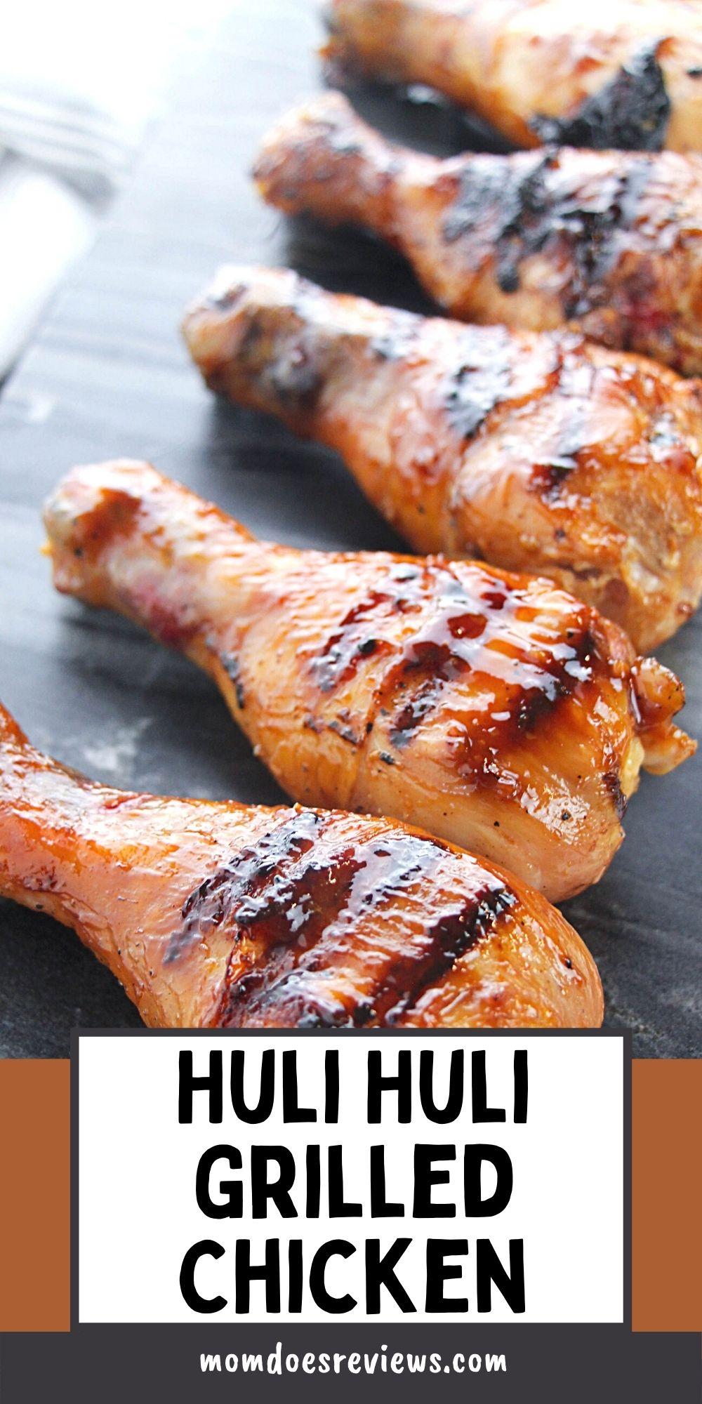 Grilled Hawaiian Huli Huli Chicken #Recipe #grilledchicken #foodie